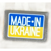 Обложка Made in Ukraine